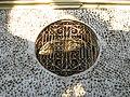 Anjuman Atash Adaran Temple, Parsi (Zoroastrian) Fire Temple, Calcutta (Kolkata) 03.JPG