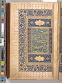 Anthology of Persian Poetry MET DP297490.jpg