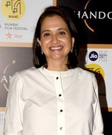 Anupama Chopra 9th Mumbai Film Festival (cropped).jpg