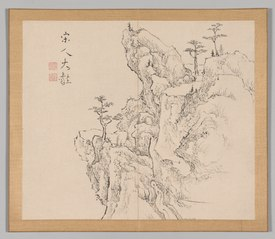 Double Album of Landscape Studies after Ikeno Taiga, Volume 2 (leaf 1)