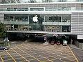 Apple Store in Hong Kong IFC.jpg