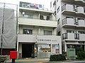 Arakawa Nishi-Ogu San Post office.jpg
