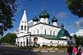 Architecture of Yaroslavl - panoramio (26).jpg