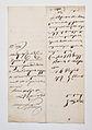 Archivio Pietro Pensa - Vertenze confinarie, 4 Esino-Cortenova, 019.jpg