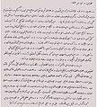 Ardeshir Reporter handwritten biography.jpg
