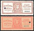 Argentina Entre Rios 1895 revenue F29-30.JPG