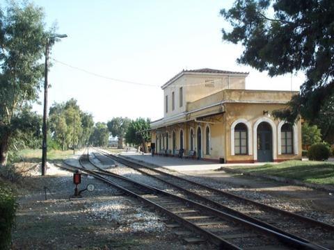 Argos railway station