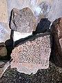Arinj Karmravor chapel (khachkar) (5).jpg
