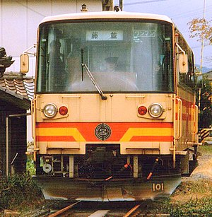 Kisei Main Line - Arita Railway train, 2002