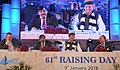 Arjun Ram Meghwal at the 61st Annual Day of National Projects Construction Corporation Ltd. (NPCC), A PSU under the Ministry of WR, RD & GR, in New Delhi.jpg