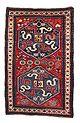 Armenian Dragon Rug Vishapagorg Kazak 193x122 1892 Chondoresk Karabagh Kar994.jpg