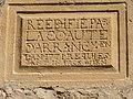 Arrancy-sur-Crusne (Meuse) église Saint-Maurice (04).JPG