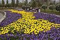 Astana DSC04264 (7709974008).jpg