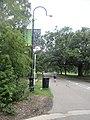 Audubon Park New Orleans St Charles Side 3 July 2020 26.jpg