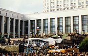 August 1991 coup - awaiting the counterattack outside the White House Moscow - panoramio