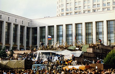 August Coup in Moscow, 1991 August 1991 coup - awaiting the counterattack outside the White House Moscow - panoramio.jpg