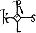 Autograf, Karl den store, Nordisk familjebok.png