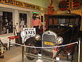 Automotive exhibit at Boomtown Revisited Picture 2108.jpg