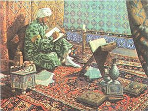 English: Avecina, The great Uzbek polymath فار...