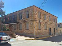 Ayuntamiento de La Villa de Don Fadrique 02.jpg