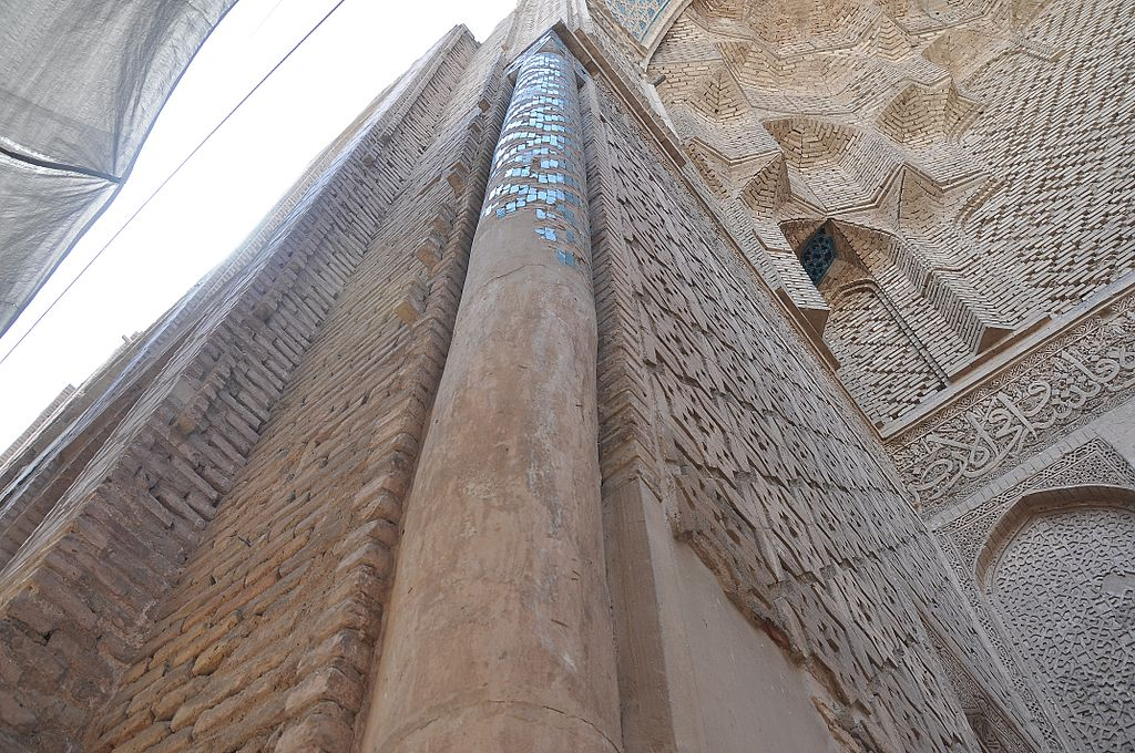 What Is A Mosque Detail: File:Ayvan Detail Of Jameh Mosque In Varamin.JPG