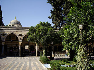 Azm Palace - The courtyard and garden of the palace