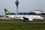 B-6751 - Spring Airlines - Airbus A320-214 - CAN (14802028755).jpg