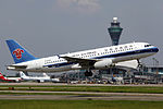 B-6946 - China Southern Airlines - Airbus A320-232 - CAN (14558980495).jpg