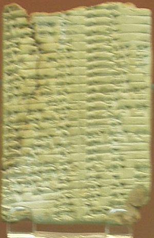 Kassite deities - Kassite to Akkadian Vocabulary (ca. 1200-800 BC) from Room 55 of the British Museum.