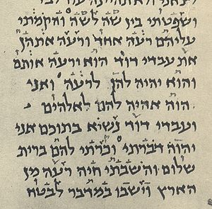 Babylonian vocalization - Ezekiel 34:22-25, from a manuscript with Babylonian vocalization from the Cairo Geniza