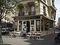 Bakery - Rue Émilio-Castelar and rue de Charenton, Paris.jpg