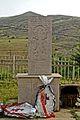 Banadzor, Cross-stone, 2014.05.10 - panoramio.jpg