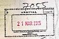Bangladesh Entry Stamp.jpg
