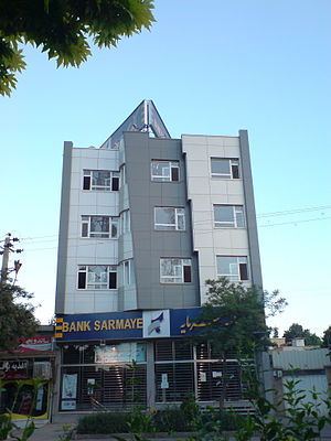 Sarmayeh Bank - Bank Sarmayeh, branch of Nishapur