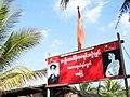 Banner for Aung San and Suu Kyi - Ayeyarwady (Irrawaddy) Delta - Myanmar (Burma) (11797346553).jpg