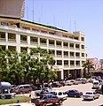 Banque commerciale du Congo de Lubumbashi.JPG
