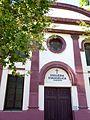 Barcelona - Església Evangèlica Poblenou 1.jpg