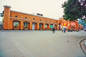 Bareilly City Station 03.jpg