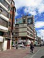 Barrio Las Nieves carrera 11 calle 22 en el centro de Bogotá.jpg