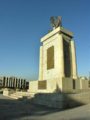 Base of Statue in Imam Khomemi Square Tehran.png