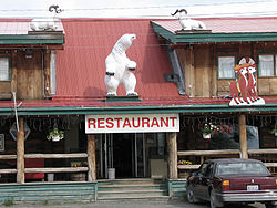 Restaurant in Beaver Creek, Yukon