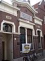 Begrafenis Bos - De Vrijwillige 513352 Haarlem.jpg