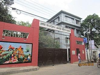Begum Badrunnessa Ahmed - Begum Badrunnesa Govt. College is named after her
