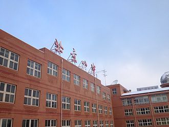 Beijing No. 8 High School - Beijing No.8 High School's main building