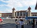 Beijing railway station-2005.JPG