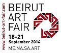 Beirut Art Fair 2014.jpg