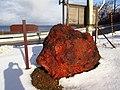 Bengala Akanesawa red rock IMG 5840.jpg