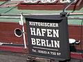 Berlin Port Museum-3.jpg