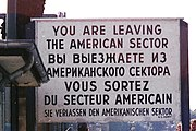 The famous you are leaving sign