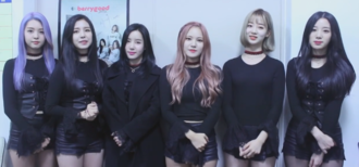 Berry Good - Berry Good in 2016.